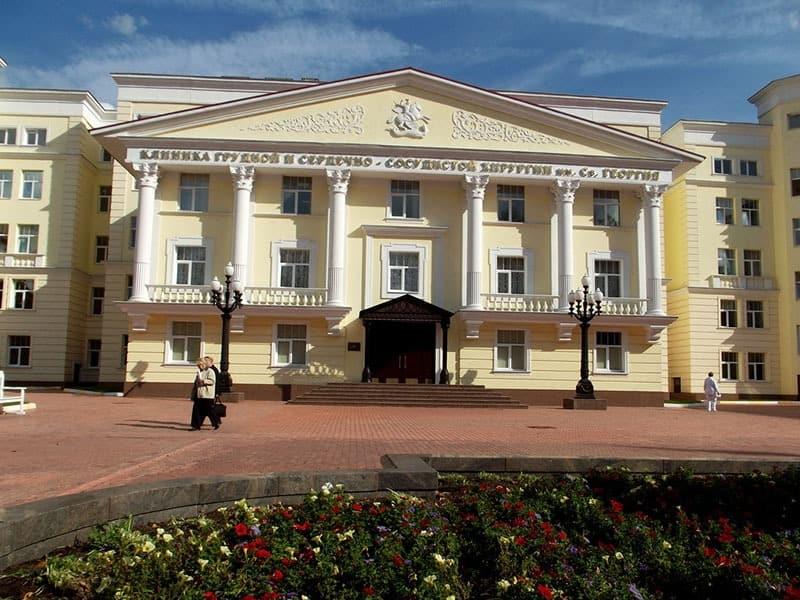 AA Maximov Hospital Russia